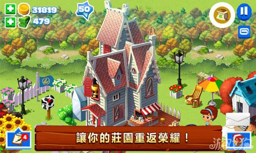 格林庄园3登陆安卓平台 Gameloft隆重发布5