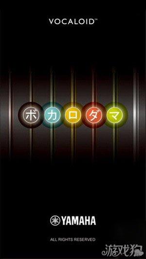 Vocalodama上架日本区App Store 雅马哈VOCALOID音游2