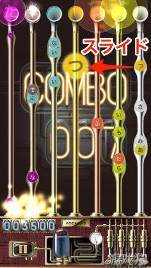 Vocalodama上架日本区App Store 雅马哈VOCALOID音游3