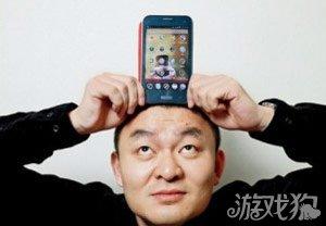 丁秀洪:手机游戏成国产手机新盈利点1