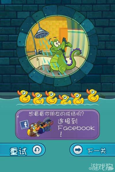鳄鱼小顽皮爱洗澡2地下道2攻略1