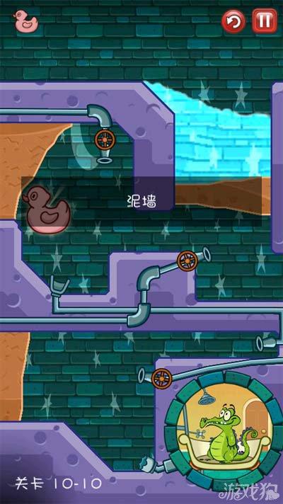 鳄鱼小顽皮爱洗澡神秘鸭10-10泥墙2