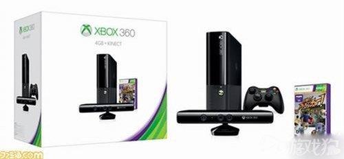 为XB1打前战:Xbox 360 E下周登陆日本1