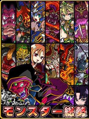 DragonPoker更新:勾魂死神降临1