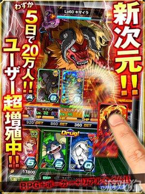 DragonPoker更新:勾魂死神降临3