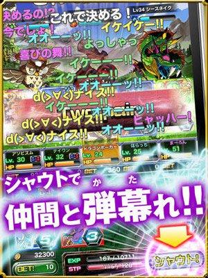 DragonPoker更新:勾魂死神降临5