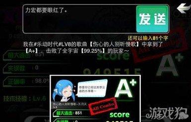 樂動時代遊戲特色一覽圖文詳解系統攻略4