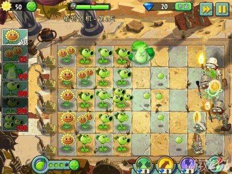 植物大战僵尸2神秘埃及植物危机第2天7
