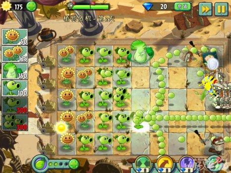 植物大战僵尸2神秘埃及植物危机第2天10