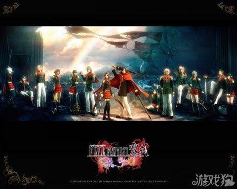 最终幻想Agito解析 零班的梦想3