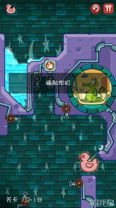 鳄鱼小顽皮爱洗澡神秘鸭攻略10-18桶制作机2