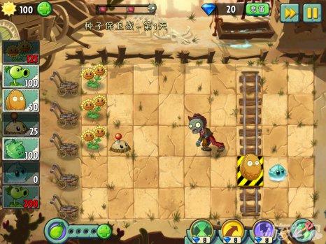 植物大战僵尸2中文版狂野西部种子保卫战1攻略6