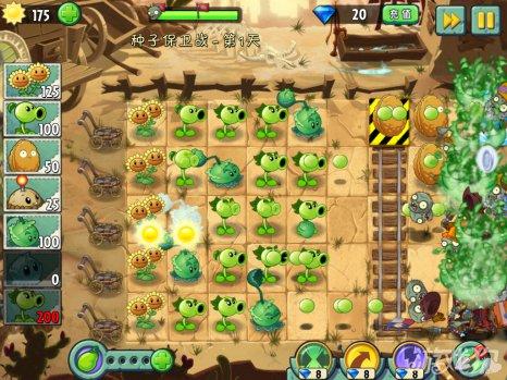 植物大战僵尸2中文版狂野西部种子保卫战1攻略11