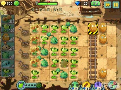 植物大战僵尸2中文版狂野西部种子保卫战1攻略12