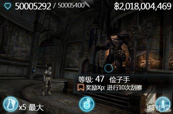 無盡之劍2/Infinity Blade II儈子手圖鑒