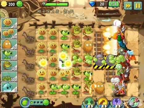 植物大战僵尸2狂野西部种子保卫战2