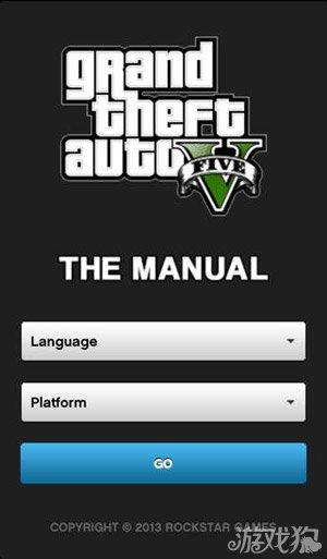 The Manual上架 一款GTA5官方的游戏手册2