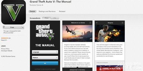 The Manual上架 一款GTA5官方的游戏手册1