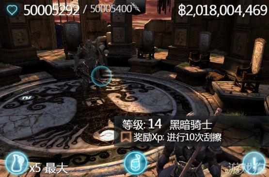 無盡之劍2/Infinity Blade II黑暗騎士圖鑒