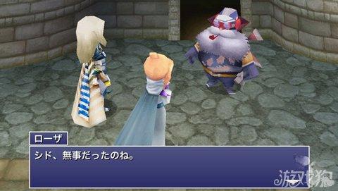 最终幻想4:月之归还iOS安卓版发布3
