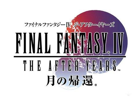 最终幻想4:月之归还iOS安卓版发布1