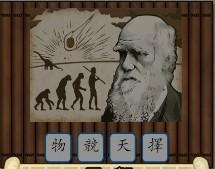 成語大挑戰121-180關答案大全7