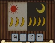 成語大挑戰121-180關答案大全50