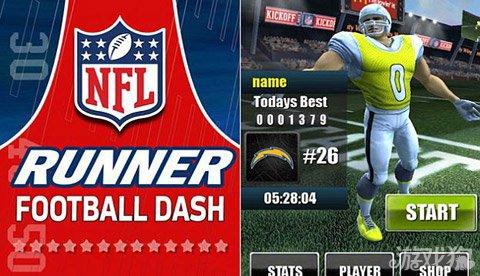 PG推NFL题材跑酷游戏 与麦当劳跨界合作1