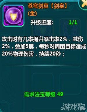 凡仙皇级卡片大揭密2