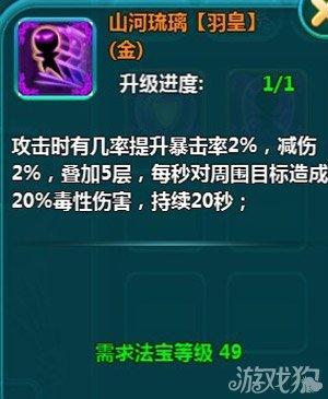 凡仙皇级卡片大揭密6