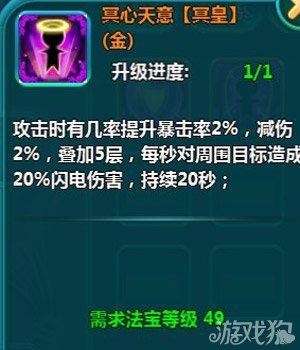凡仙皇级卡片大揭密8
