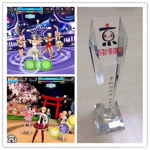 第一偶像荣获原创动漫形象大赛手机游戏类大奖2