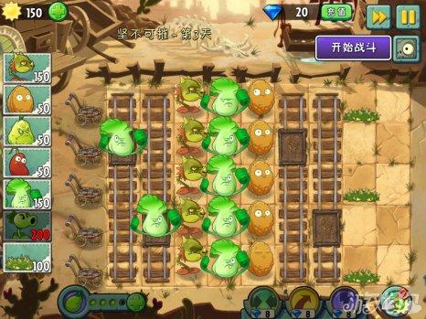 植物大战僵尸2狂野西部坚不可摧3攻略3