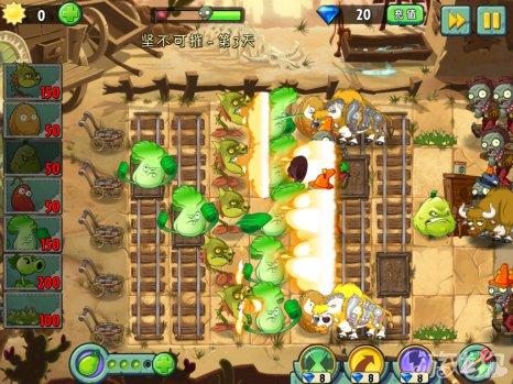 植物大战僵尸2狂野西部坚不可摧3攻略5