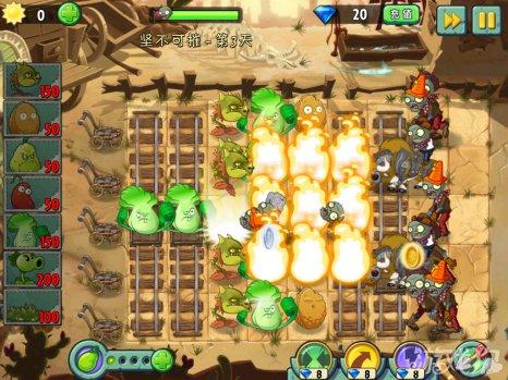植物大战僵尸2狂野西部坚不可摧3攻略7