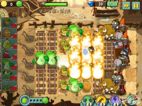 植物大战僵尸2狂野西部坚不可摧3攻略9