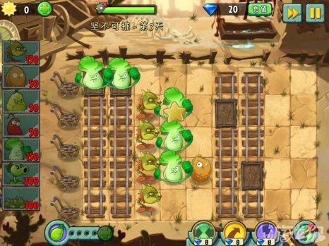 植物大战僵尸2狂野西部坚不可摧3攻略12