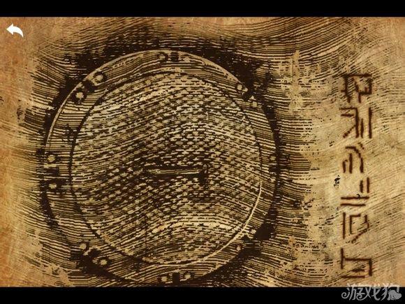 无尽之剑3藏宝图 地点及获取宝藏一览2