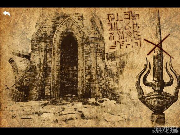 无尽之剑3藏宝图 地点及获取宝藏一览4
