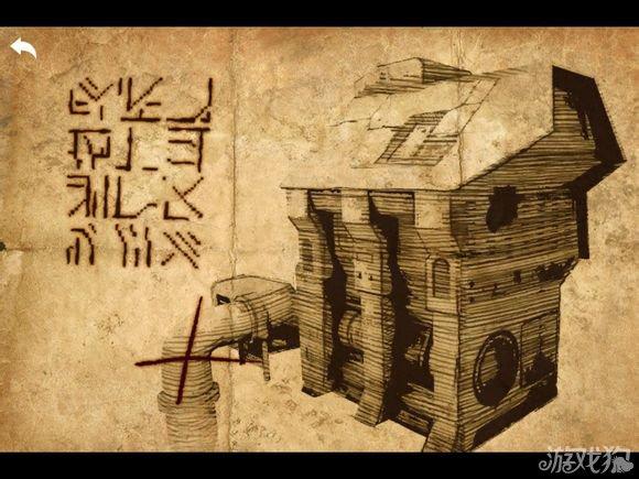 无尽之剑3藏宝图 地点及获取宝藏一览6