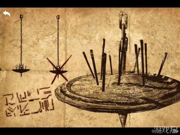 无尽之剑3藏宝图 地点及获取宝藏一览12