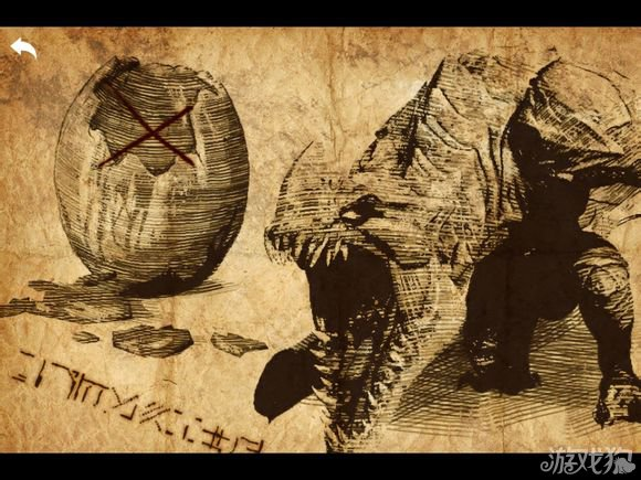 无尽之剑3藏宝图 地点及获取宝藏一览10