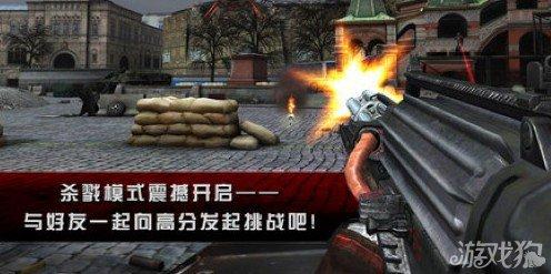 杀手2-影子阴谋更新增加新任务和烈虎机关枪