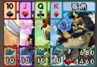 主公打牌啦順子玩法所有類型一覽攻略2