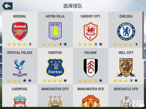 FIFA 14中国区现已上架3
