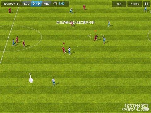 FIFA 14中国区现已上架5