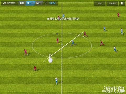 FIFA 14中国区现已上架6