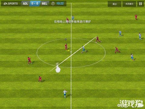 FIFA14登顶全球141国IOS免费榜3