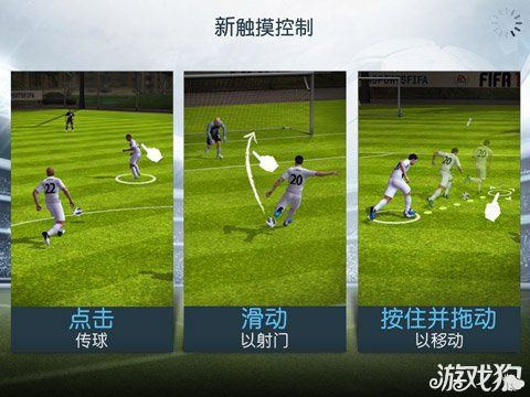 FIFA14登顶全球141国IOS免费榜2