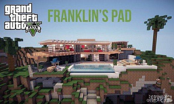我的世界富兰克林别墅现代主义色彩
